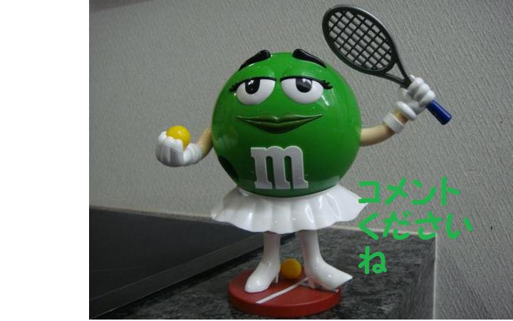 chocolatennis