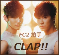 web拍手 by FC2